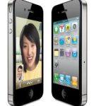 iPhone 4 για 4 αποκλειστικά στα Public