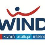 Ειδικές τιμές από την Wind
