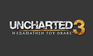 Uncharted3 logo greek