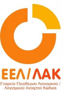 eel-lak