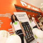 Εγκαίνια του «μήνα Android» στα Public