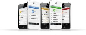 xe iphone app