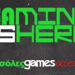 Το you.gr παίζει Video Games