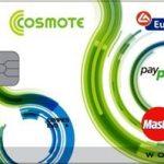ΟΤΕ Cosmote World MasterCard