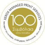 Xerox Hellas 100 MPS Contracts Logo