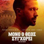 Ταινίες Σπέντζος Φιλμ στον ΟΤΕ TV