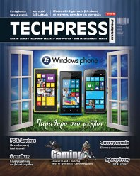 TECHPRESS 44
