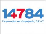 14784