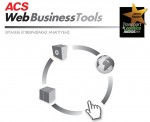 acs business tools