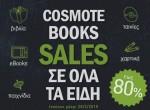 CosmoteBooks_v3_600x450