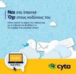 CYTA_Brochure_outline