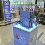 Playstation: Gaming… για καλό σκοπό!
