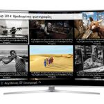 H εφαρμογή in.gr στις Samsung smart TVs