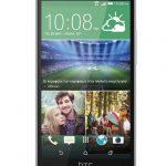 Το νέο HTC One M8S στο Γερμανό