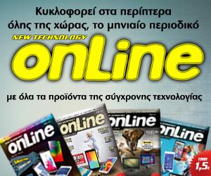 onlinemagazine_300x250