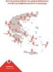 MAP DELTIO TYPOU