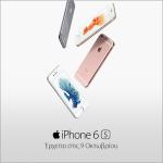 WIND_iPhone6s_800x800