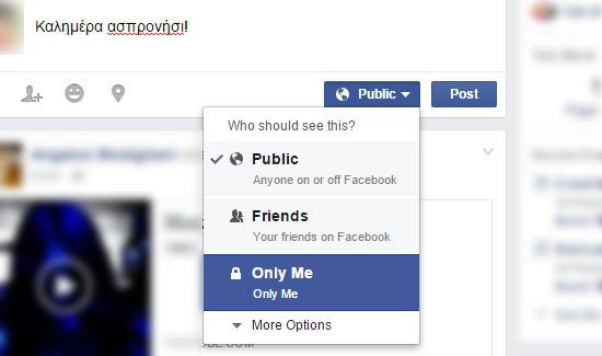 facebook-0