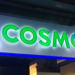 Cosmote: Δωρεάν κλήσεις από και προς Βέλγιο