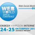 Έκθεση Web world Expo 2015 στο Ζάππειο