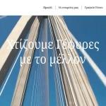 Νέο εταιρικό website για τον Όμιλο Olympia