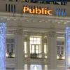 public-min (1)