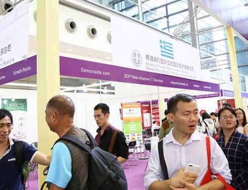 Η SOFTWeb στη China High Tech Fair