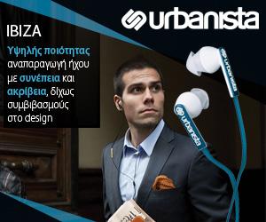 urbanista_300x250_ibiza