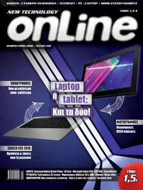 OnLine_158
