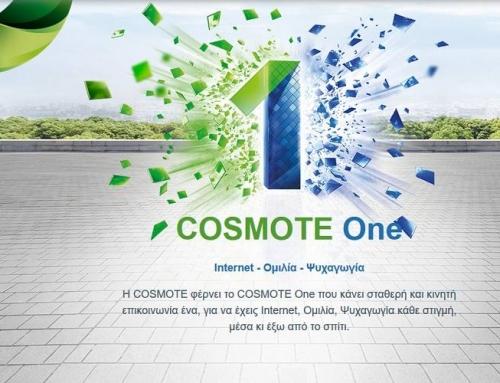Οικογενειακά πακέτα με το Cosmote One