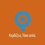 Q logo-slogan