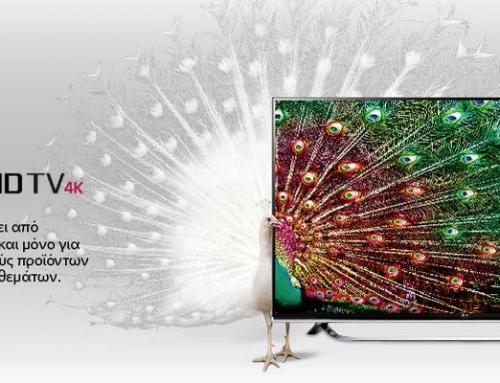 Δώρα με την αγορά LG OLED, 4Κ ή smart TVs