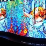 Καινοτομεί η LG με business οθόνες στην ISE '16
