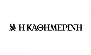kathhmerinh_2