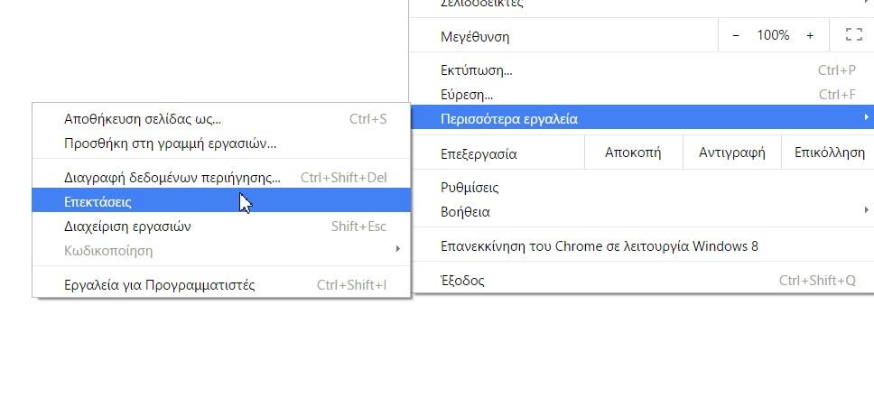 pimp-your-browser-2