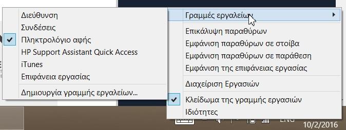 windows-keyboard-3