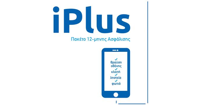 iplus