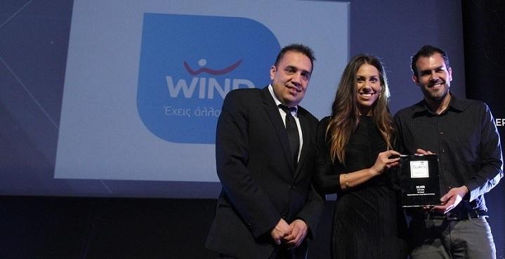 Το βραβείο SILVER στην κατηγορία Ψηφιακό Μάρκετινγκ & Social Media στις Πωλήσεις  παραλαμβάνουν η κα Σταυριάνα Κύρκου,  Prepaid Product Manager της WIND Ελλάς και ο κος Λουκάς Τζούρος, Brand & Online Junior Manager της WIND Ελλάς.