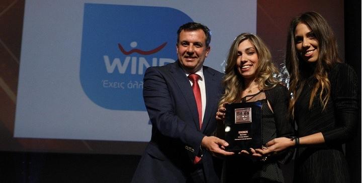 Το βραβείο BRONZE στην κατηγορία Επιτυχημένη Εισαγωγή Προϊόντος παραλαμβάνουν η κα Σταυριάνα Κύρκου,  Prepaid Product Manager της WIND Ελλάς και η κα Μαίρη Εμμανουήλ, Prepaid Junior Product Manager της WIND Ελλάς.