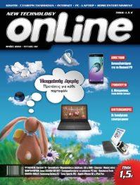 OnLine_160