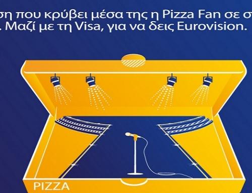 Tαξίδι στη Eurovision από τις Visa & Pizza Fan