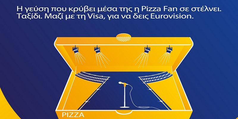 visa - pizza fan