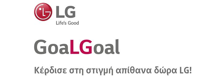LG- GoaLGoal Game1