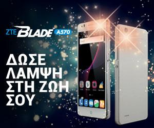ZTE_BLADE_A570_300x250
