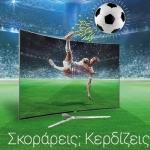 «Μοιράζει» TVs κάθε εβδομάδα η Κωτσόβολος