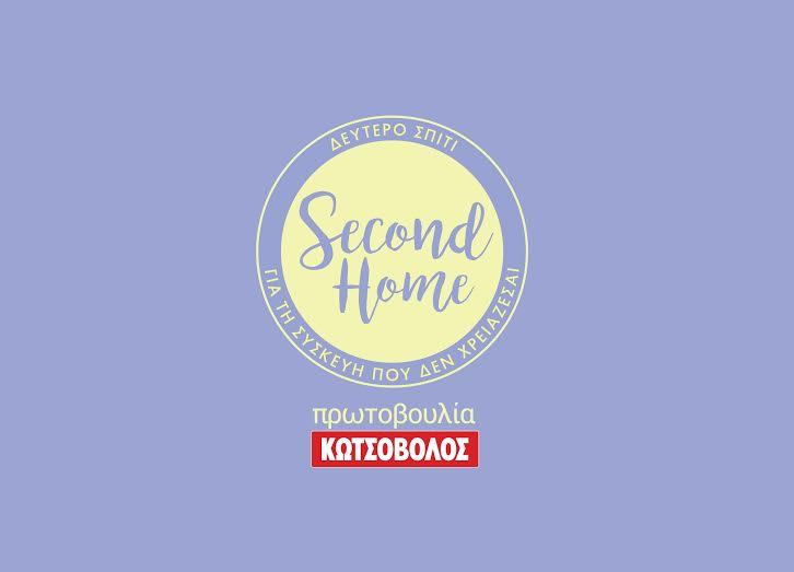 KOTSOVOLOS KARTES_1