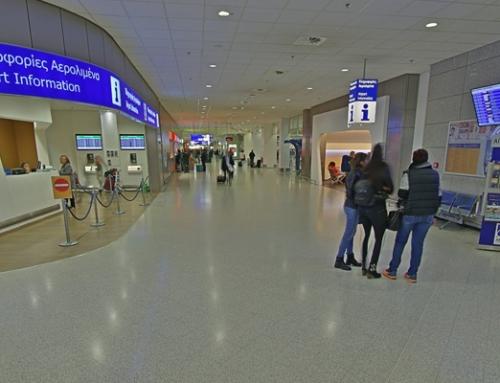 Το αεροδρόμιο στην οθόνη