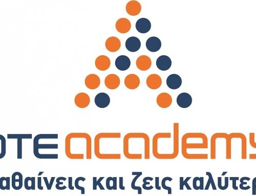 OTEAcademy: Γιόρτασε για 6η συνεχή χρονιά την Παγκόσμια Ημέρα Εμπειρίας Πελάτη