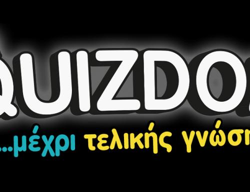 To Quizdom χαρίζει 1000€ μετρητά