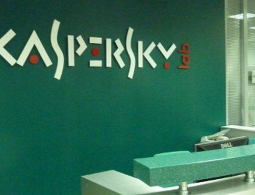 Η Επιτροπή δεν διαθέτει στοιχεία σχετικά με πιθανά ζητήματα που σχετίζονται με τη χρήση των προϊόντων της Kaspersky Lab